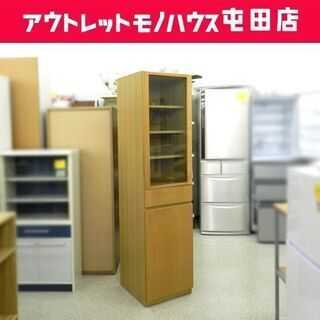 無印良品 スリム カップボード 食器棚 MUJI 良品計画 札幌...