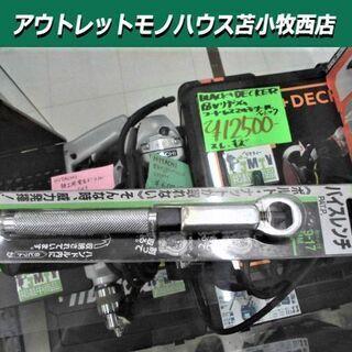 バイスレンチ 工具 ライト精機 LB-1 適合ナット9〜1…
