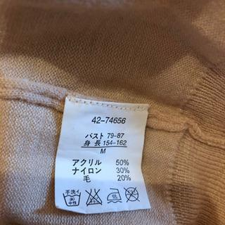 定価¥4,400円 美品LODISPOTTO レディースM カーディガン - 服/ファッション