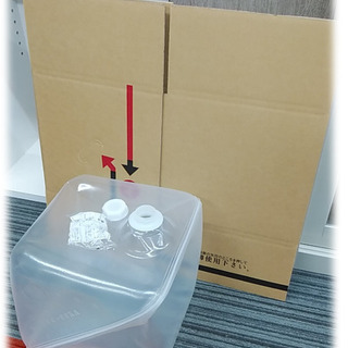 キュービ容器20Ⅼセット◆外箱+テナー容器+キャップ+ノズル...