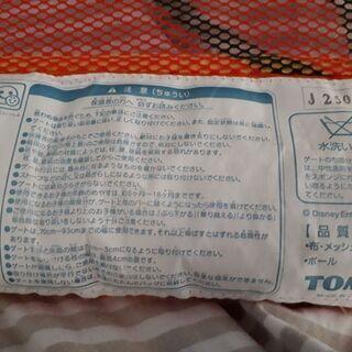 ベビーフェンス くまのプーさん 70〜93cmに幅伸縮可能 - 長岡京市