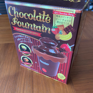 チョコレートファウンテン 新品未使用