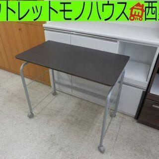 ワーキングテーブル キャスター付き 作業用デスク テーブル…