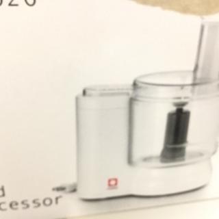 【未使用品】ツインバード FOOD PROCESSOR フードプ...