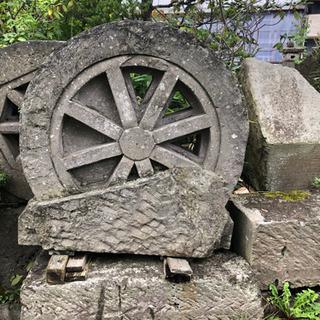 [庭石] 札幌軟石 水車