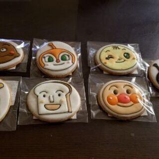 アイシングクッキー売ります。