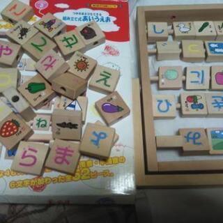 郵送可能/ 子供から大人まで遊べる 日本語学習に最適  知能玩具...