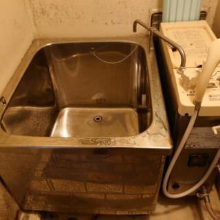 バランス風呂釜と浴槽(市営住宅、公営住宅に)