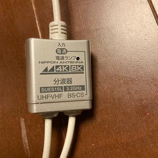 FL-32HB2000 FUNAIハイビジョン液晶テレビ【分波器付き】 - 売ります・あげます