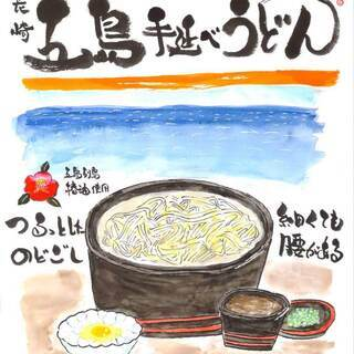 【四日市】初心者歓迎!楽しい筆文字(己書)講座開催!