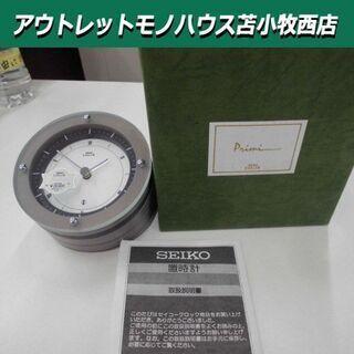 時計 置時計 SEIKO 箱付き 説明書付き グレー HY…
