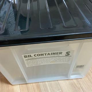 収納ケース 50L ブラック コンテナーS