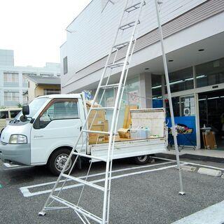 3211 はしご 脚立 アルミ製 3.3m 幅35cm 愛知県岡...