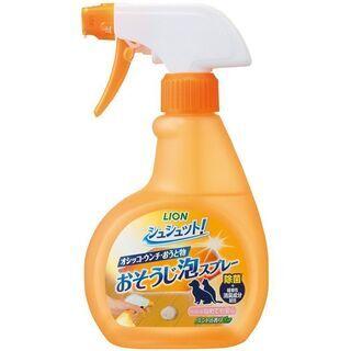 おそうじ泡スプレー/シュシュット!/本体+詰替/犬猫ペット用品掃除