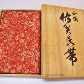 【JA】佐賀良帯 八寸名古屋帯 正絹 木箱