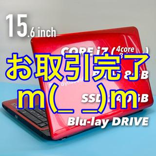 美品・赤いdynabook/4コアi7/メモリ8G/SSD256...