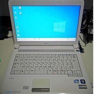 格安  ノ-トパソコン NEC LAVIE LE150/D。