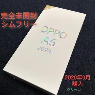 【新品未使用】OPPO A5 2020