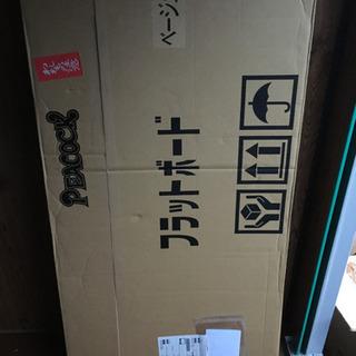 取引中止 ピアノ用 新品床の補強と防音対策に!フラットボード