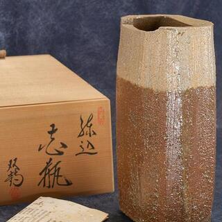 【JA】瀬戸市無形文化財 水野双鶴 作 面取 花瓶