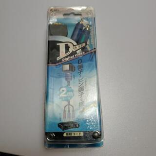 【新品未開封】VIS-C5088D端子-ピン端子×3(金メッキピ...