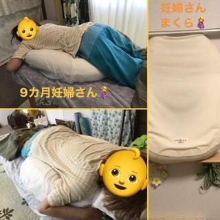 妊婦さんも受けられる リラクゼーションサロン うつ伏せ寝の施術も...