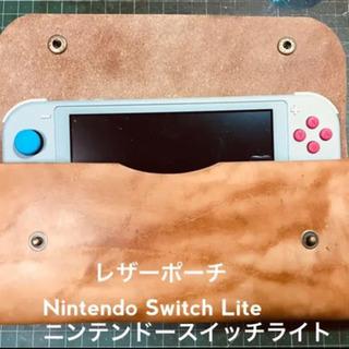 【ネット決済・配送可】Nintendo Switch Lite☘...