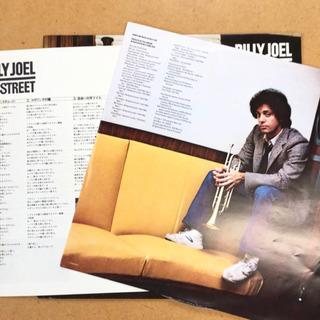 Billy Joel - 52nd Street LP レコード - 本/CD/DVD