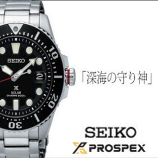 【ネット決済】【SEIKO PROSPEX】セイコーソーラー ダ...