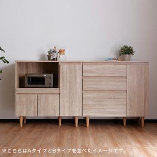 LOWYA 食器棚 キッチン収納 キッチン棚 キッチンカウンター