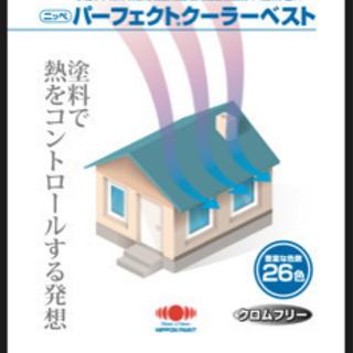 外壁・屋根 建築塗装と考えなら戸高塗装にて!
