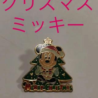 ミッキーマウスピンバッチ クリスマスバージョン