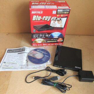☆バッファロー BUFFALO BR-PX68U2-BK Blu...