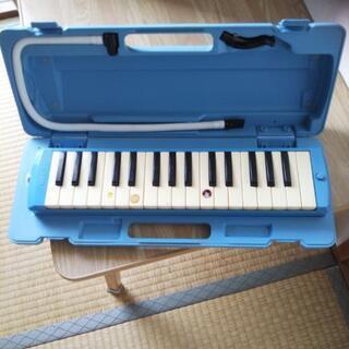 ピアニカ・鍵盤ハーモニカ