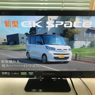 091400☆19型液晶テレビ 16年製☆