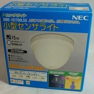 【苫小牧バナナ】開封未使用品 NEC 小型センサーライト XME...