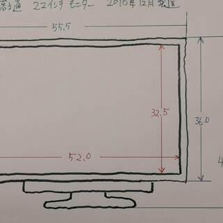 ⬛️値下げ、格安⬛️ 富士通「大型PCモニター 🔳24.1インチ...