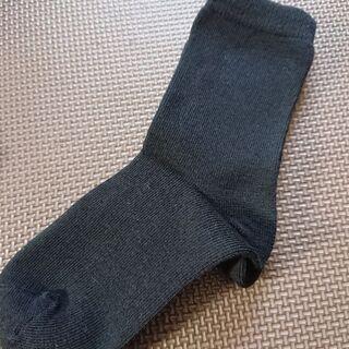 フォーマル用の靴下15-20