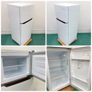 配達設置無料*地域限定*とってもお得!*冷蔵庫&洗濯機2020年製2点セット* - 大阪市