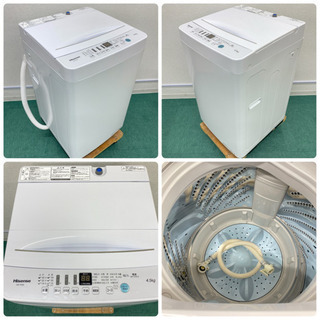 配達設置無料*地域限定*とってもお得!*冷蔵庫&洗濯機2020年製2点セット* - 家電