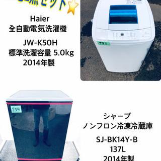 限界価格挑戦!!新生活家電♬♬冷蔵庫/洗濯機 ♬♬