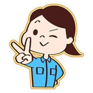 !女性急募(ポジティブアクション求人)!倉庫受付スタッフ!…
