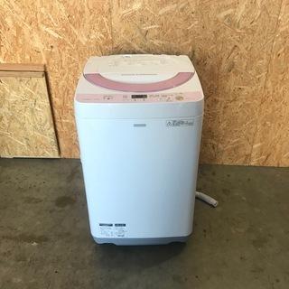 【商談中】SHARP 洗濯機 型番 ES-G55RC-P 製造 ...