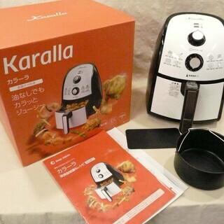 カード決済対応!20Y0307 4 ShopJapan Kara...