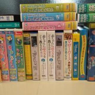 ビデオテープ(子供・教育)