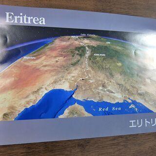 0円! Eritreaの地図