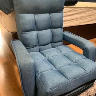 座椅子(肘掛け有・リクライニング可)