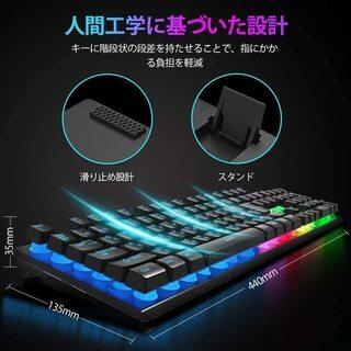 【新品】ゲーミングキーボード ロールオーバー26キー 防水