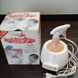 【超美品】赤ちゃん・ベビー用 お尻・おしり洗浄器