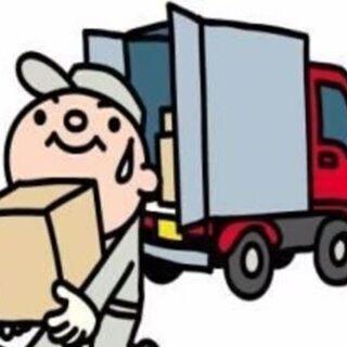 格安の配送承ります。 軽貨物